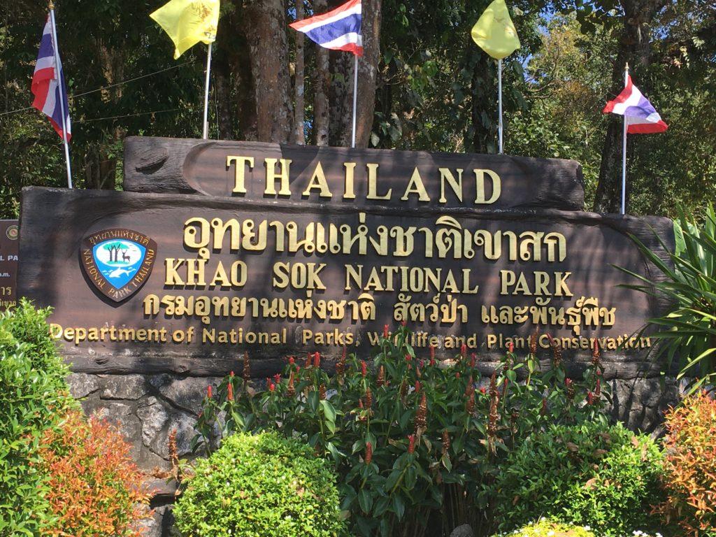 Parkeingang Khao Sok